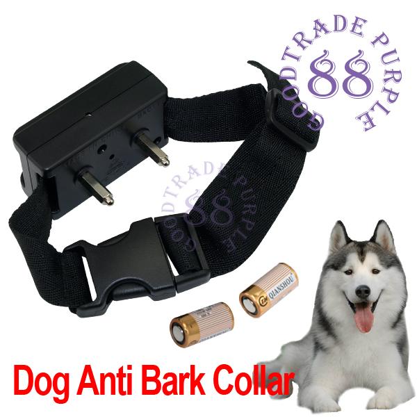 Dog Plug In Stop Barking