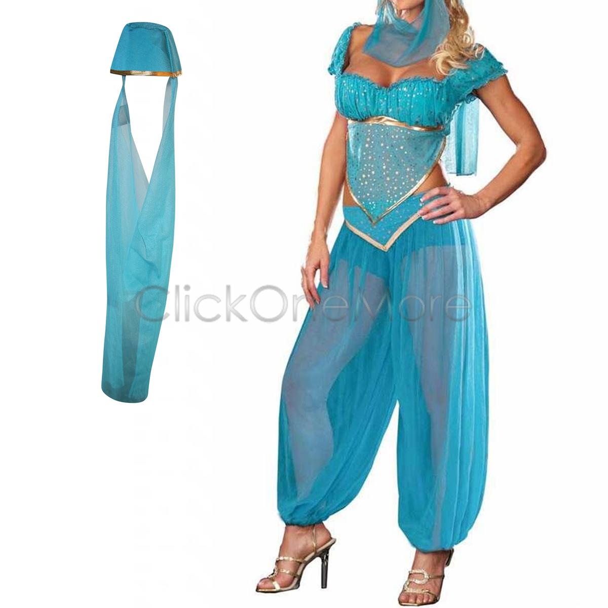 Mon blue jasmine genie belly women dancer arabian nights fancy mon blue jasmine genie belly women dancer arabian solutioingenieria Gallery